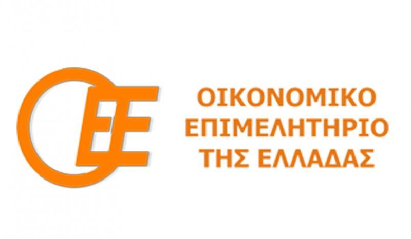 oikonomiko-epimelitirio-ellados