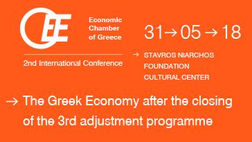 2ο Διεθνές Συνέδριο ΟΕΕ