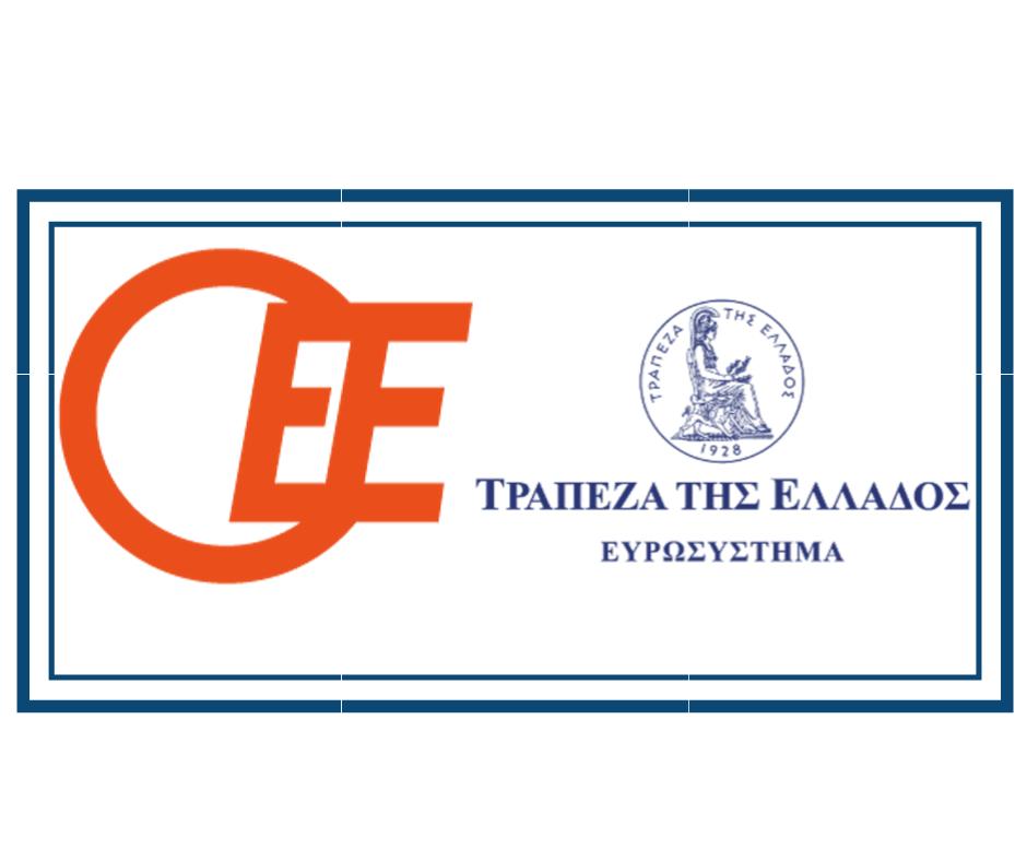 Συνάντηση Διοικητή ΤτΕ – Προέδρου ΟΕΕ για την υποβολή των οικονομικών καταστάσεων στην Τράπεζα της Ελλάδος
