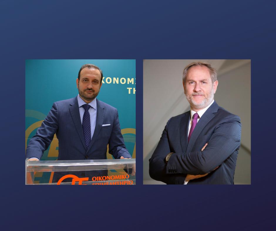 Πρώτη συνάντηση Προέδρων ΟΕΕ και Ένωσης Εταιρειών Διαχείρισης Απαιτήσεων
